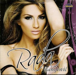 Rada Manojlovic - Diskografija (2009-2016)  Cover1