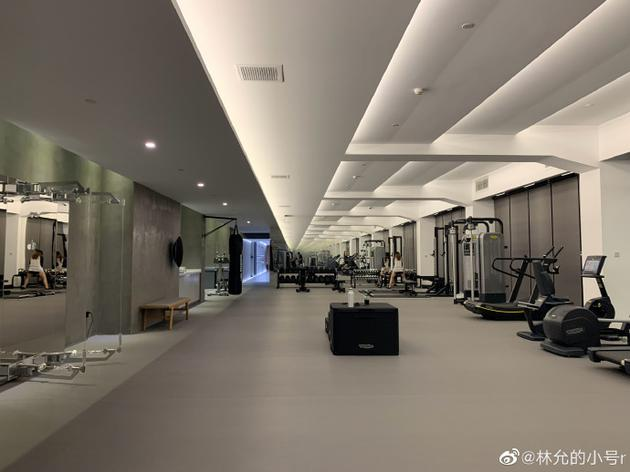 Lin Yun gym