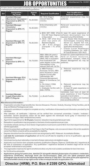 Latest Atomic Energy Jobs in Pakistan 2021