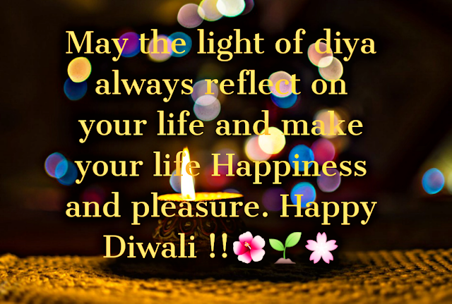 Diwali Quotes, Diwali Greetings, Message Diwali 2019