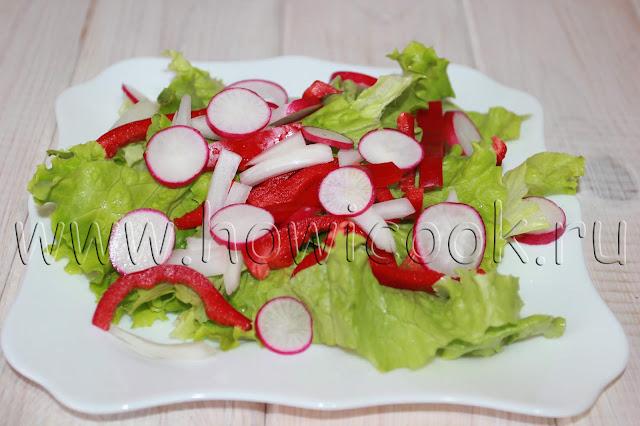 рецепт салата с редисом и стручками гороха с пошаговыми фото