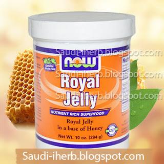 غذاء ملكات النحل ناو فودز