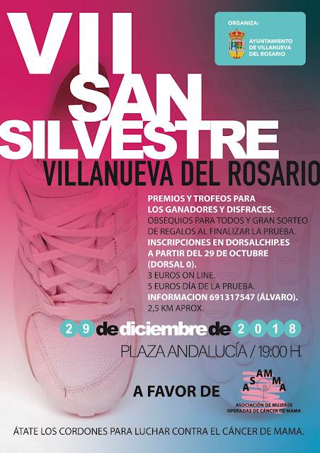 San Silvestre Villanueva del Rosario 2018