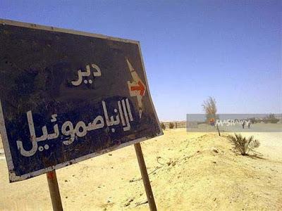 شهداء المنيا, دير الأنبا صموئيل, حادث المنيا الارهابي,