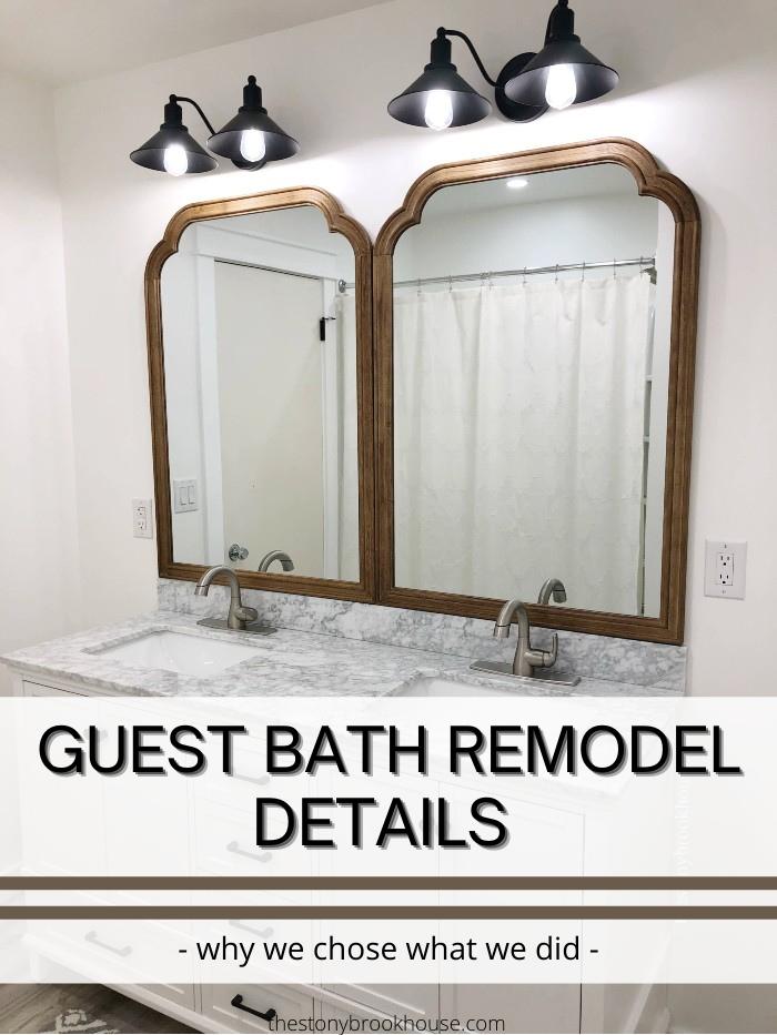 Guest Bathroom Remodel Details