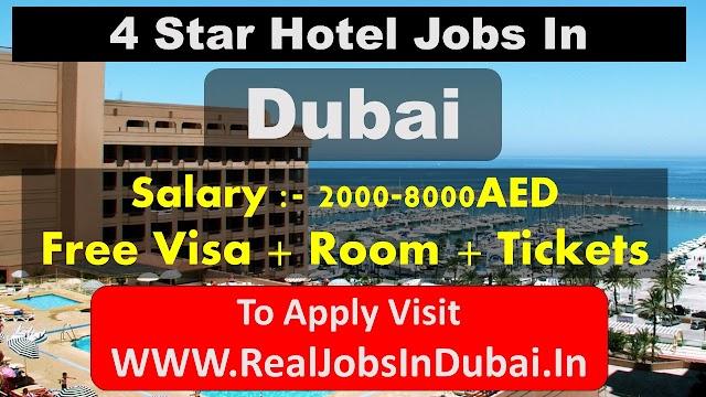 Byblos Hotel Dubai Jobs Vacancies - 2021