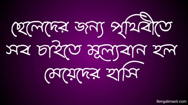 bengali love quotes by rabindranath tagore
