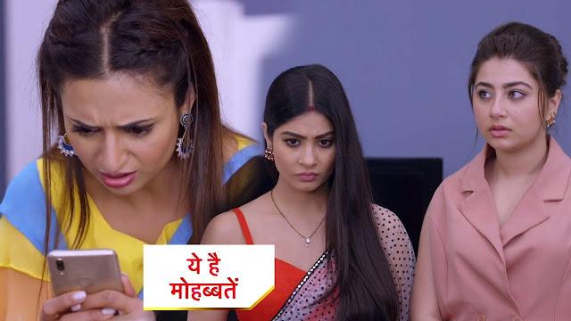 Big Twist : Karan Yug Ruhi Aaliya free Ishita from Arijit's clutch in Yeh Hai Mohabbatein
