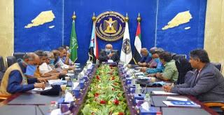 اليمن، المجلس الانتقالي الجنوبي في اليمن، السعودية، اتفاق الرياض، محافظات الجنوب، رأي اليوم، حربوشة نيوز