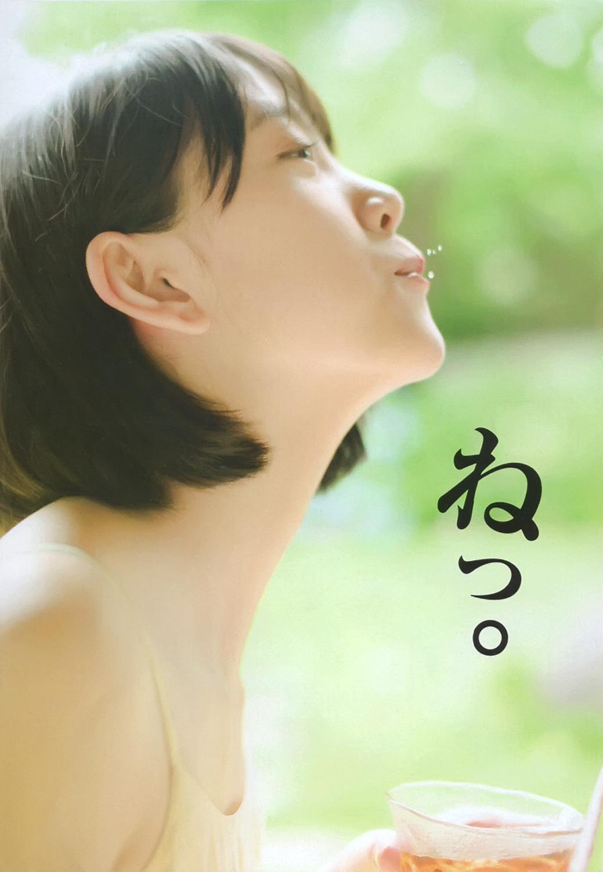 Hori Miona 堀未央奈, Shonen Sunday 2017 No.44 (週刊少年サンデー 2017年44号)