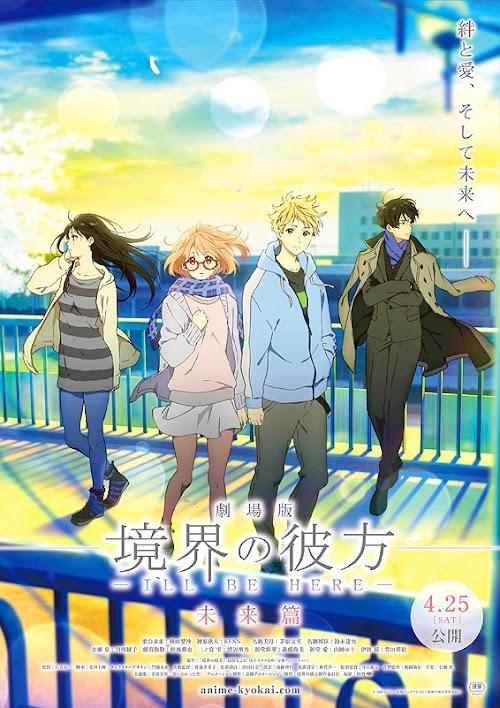 Descargar Kyoukai no Kanata Movie 2: I'll Be Here - Mirai-hen [01 - 01][Sub Español][MEGA] HDL]