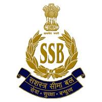 सशस्त्र सीमा बल - एसएसबी भर्ती