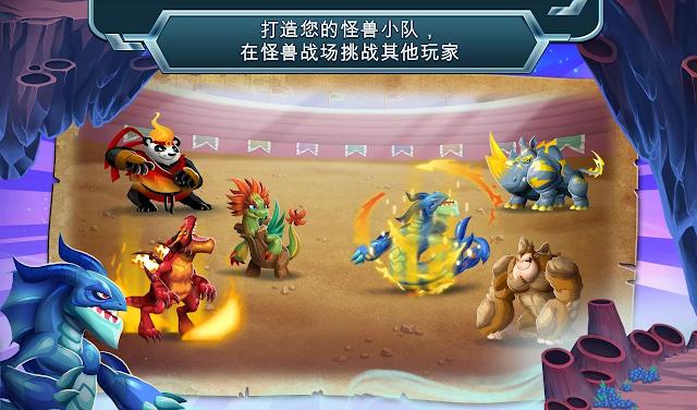 Monster Legends Apk Download