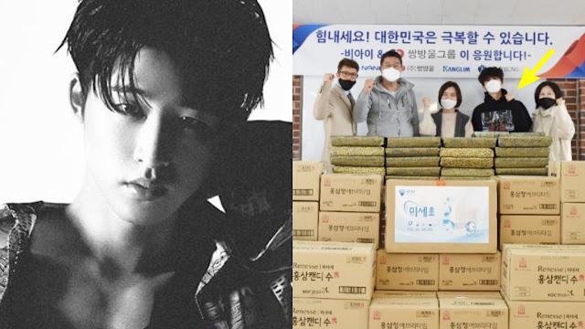 B.I Eks iKON Berikan Donasi Untuk Fasilitas Pengasuhan Anak