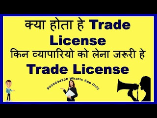 MCD License