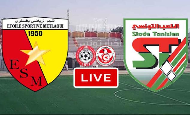 Match ES Metlaoui vs Stade Tunisien Live Stream