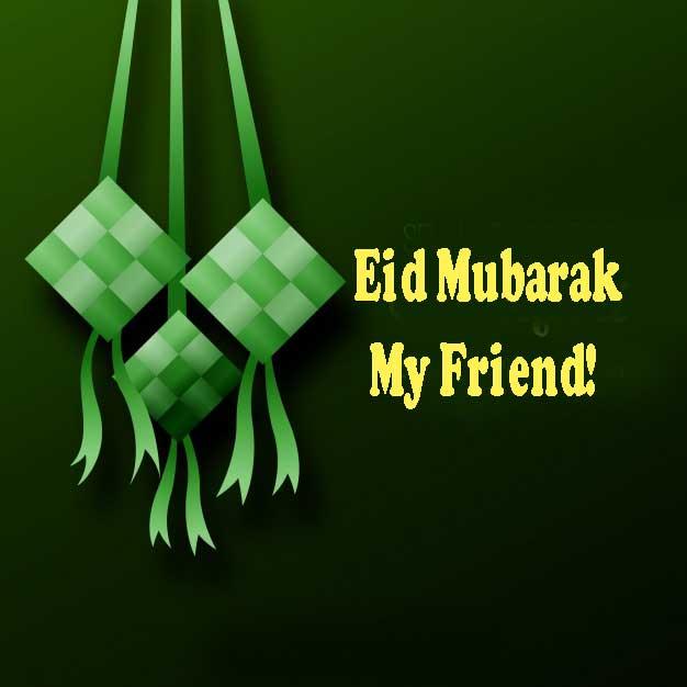 Bakra Eid Images