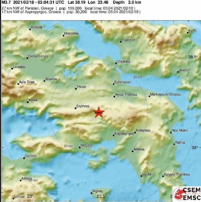 Σεισμός τώρα αισθητός στην Αθήνα – Επίκεντρο στη Θήβα