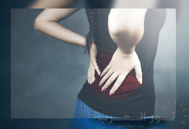 الأضرار الصحية للملابس الضيقة