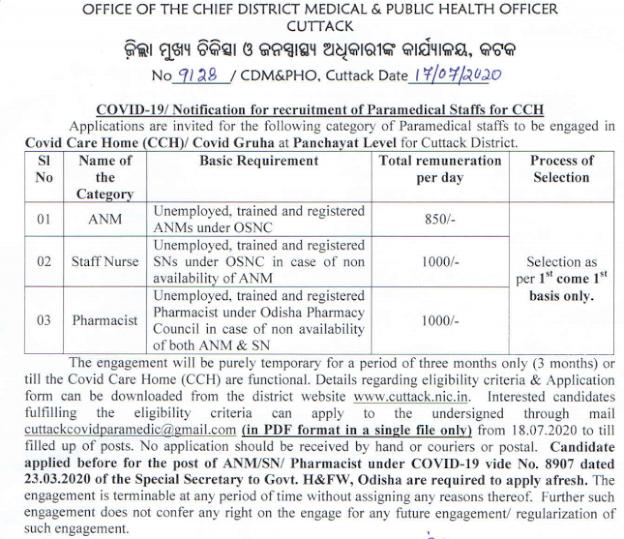 cuttack covid paramedic jobs odisha