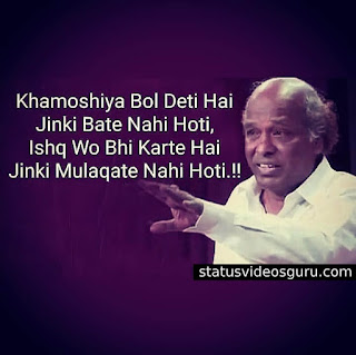 rahat-indori-shayari-on-ishq