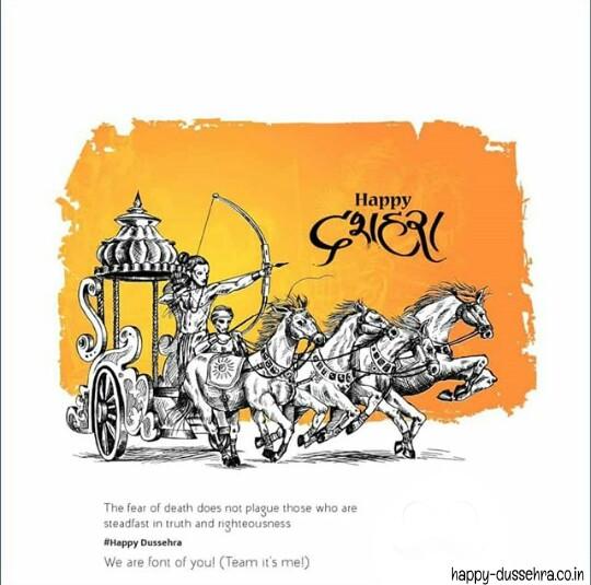 happy Dasara images download