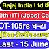 ITI Campus Placement 2021 | Bajaj Motors Ltd में Machine Operator पदों में भर्ती