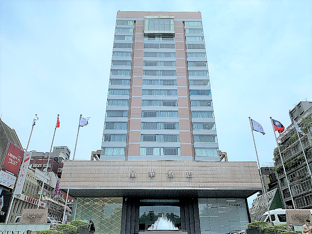 【里程家實測】利用八大洲預訂台北晶華Taipei Regent酒店享受超值福利待遇,並獲得大使之夜免房券