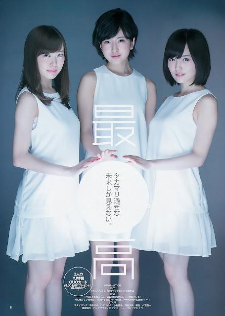 Watanabe Miyuki 渡辺美優紀 Sutou Ririka 須藤凛々花 Yamamoto Sayaka 山本彩 Young Jump No 33 2015 Pics