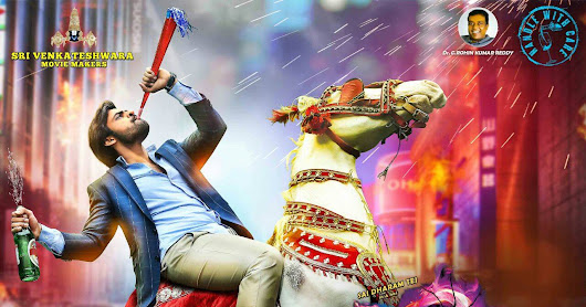 Thikka Review,Rating and Publick Talk - Sai Dharam Tej