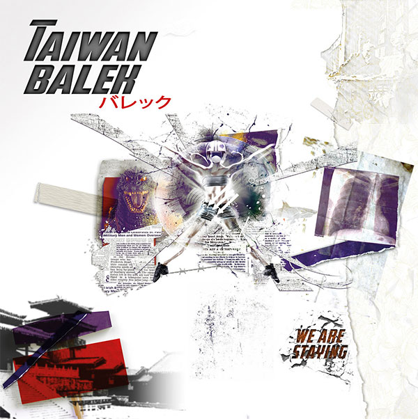 "Taiwan Balek stream new EP ""We Are Staying"""