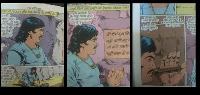 समीक्षा: विराट 9   राज कॉमिक्स   Comic Book Review   हनीफ़ अजहर