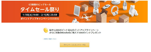 【Amazonタイムセール祭り】Wear OS搭載のTicWatch C2が1万円台。Amazon Echo Showが5,980円!PC周辺機器が安いタイムセール祭り特集