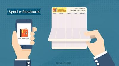 Syndicate bank passbook