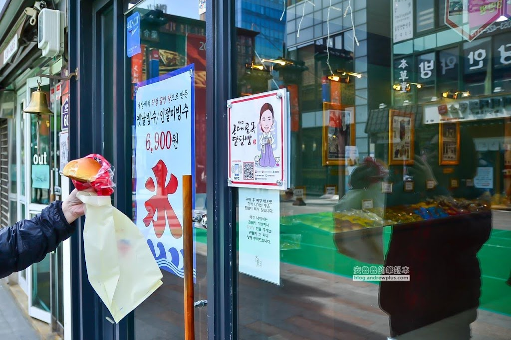 近代胡同豆沙包,근대골목단팥빵,韓國大邱美食,大邱人氣麵包店