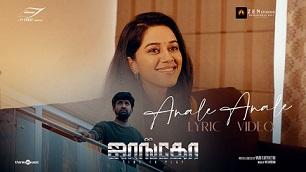 Anale Anale Lyrics >> Haricharan   Tamil Songs