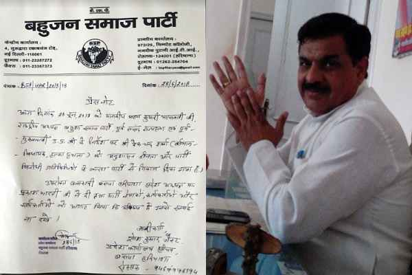 bsp-mla-tekchand-sharma-expelled-due-to-love-with-bjp-khattar