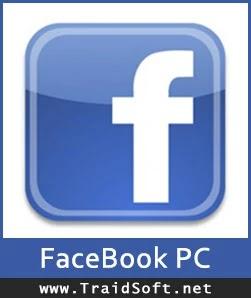 تحميل برنامج فيس بوك للكمبيوتر مجاناً