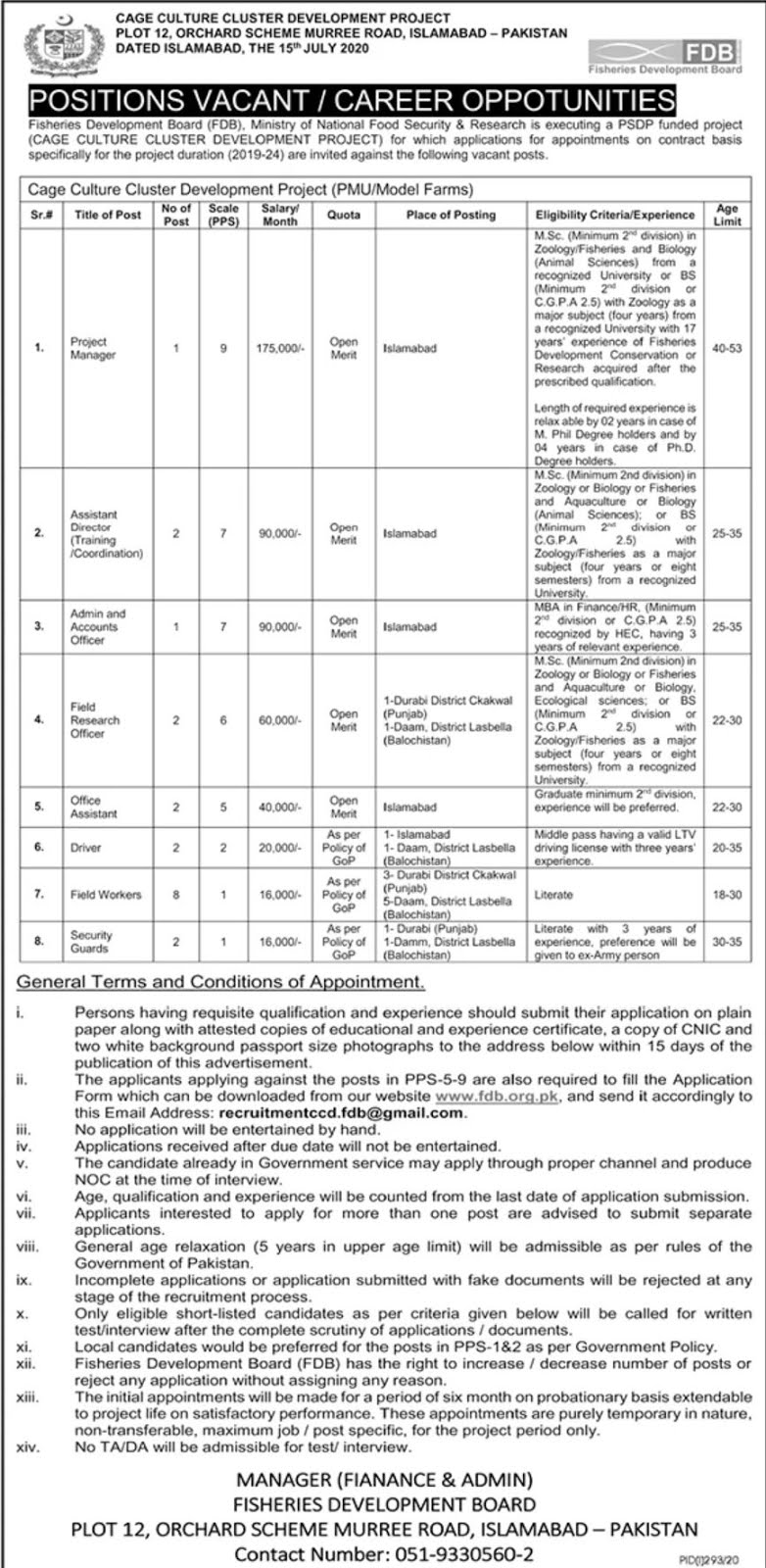 Fisheries Development Board Jobs 2020