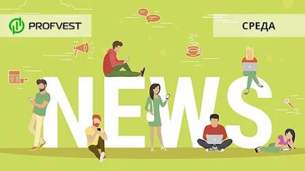 Новостной дайджест хайп-проектов за 26.05.21. Вебинар от Stoqman