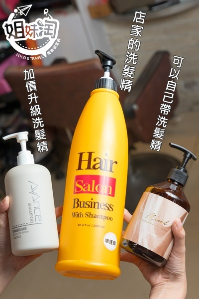 高雄洗髮便宜,高雄夜間洗髮,高雄幫人化妝,高雄商業彩妝,高雄髮型
