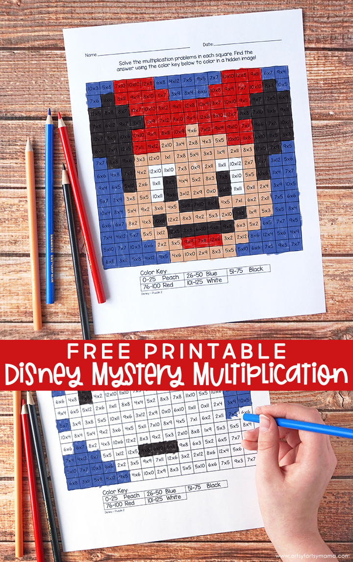 Free Printable Disney Mystery Multiplication Worksheets
