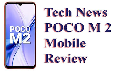 tech news - POCO M 2 Mobile Review