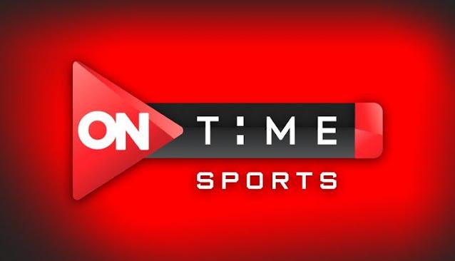 مشاهدة قناة أون تايم سبورت ON Time Sports بث مباشر