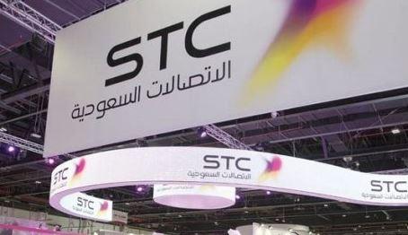 وظائف شركة الإتصالات السعودية 2021/2020
