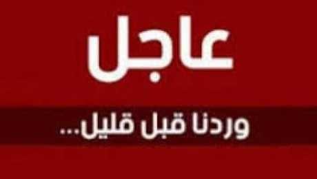 عااااجل.. اعدام رئيس احدى الدول العربيه