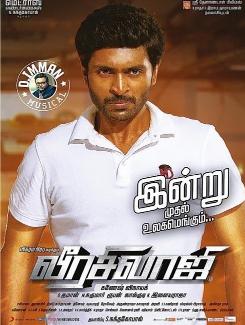 Veera Sivaji (2016) Tamil Movie DVDScr 700MB