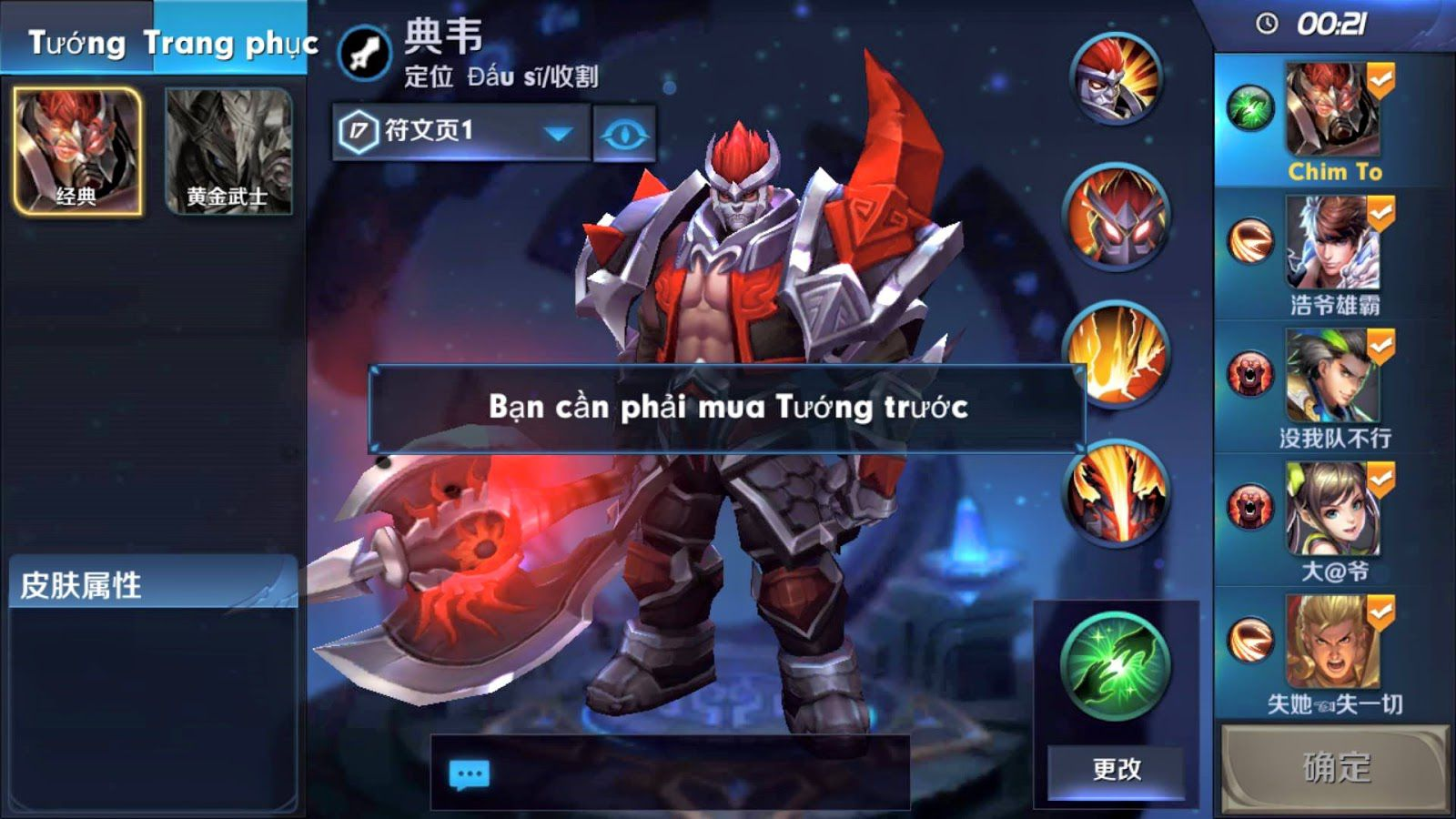 Download Game Mobile Legend MOD (ML) MOD - All About Android