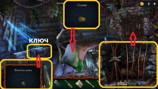 ломаем решетку и получаем ключ, вскрываем ящик в игре затерянные земли 6