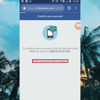 Cara Membuat Akun FB Profile Locked/Profil Terkunci